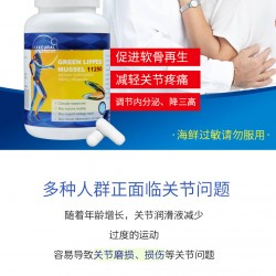 MAXCURA natural healing skin balm 50g