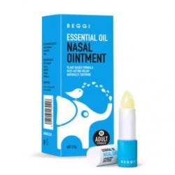 Beggi essential oil nasal ointment 3.5g 成人外涂式舒缓鼻塞膏 鼻通灵