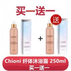 Buy 1 free 1 Chioni coffea arabica energising Body wash 250ml