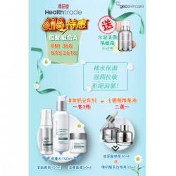 【Malaysia & Taiwan Free Shipping】Set A - Geoskincare