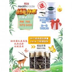 【Taiwan&Malaysia Free Shipping】Set B - Deer Placenta