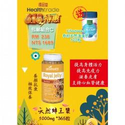 【Taiwan & Malaysia Free Shipping】Set C - Royal Jelly