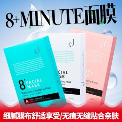 8+ Minutes Face Mask 【any 2 pack】