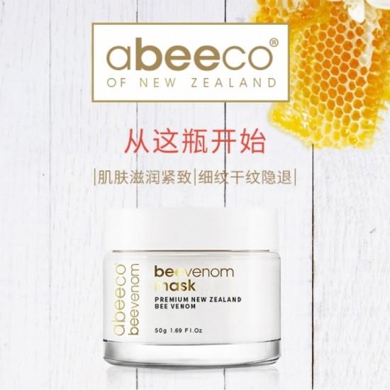 Abeeco Beevenom Mask 50g