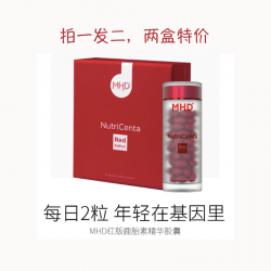 MHD NutriCenta Deer Placenta(Red Edition) 60 capsules*2