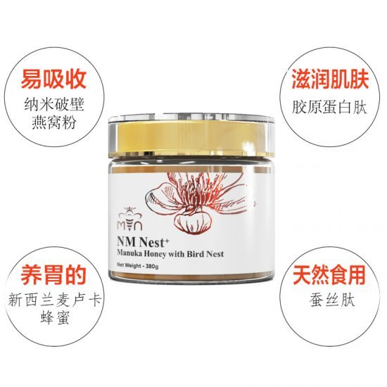 【Promotion】MHD NutriCenta Deer Placenta(Red Edition) 60 capsules「GET Bird Nest Honey FOR FREE」