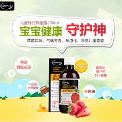 Comvita Children Manuka Honey Elixir Winter Wellness UMF10+ 200ml 【strawberry】