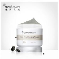 Geo skincare deep pore cleansing masque 100ml