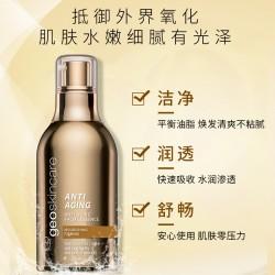 Geoskincare Anti Aging Revival Essence 35ml