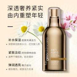 Geoskincare Anti Aging Revival Facial Cream 55ml