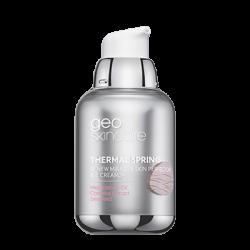 Geo skincare Thermal Spring BB cream #1、#2 (50g)