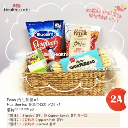 【China Only】NZ Snacks Pack #2A Free Shipping
