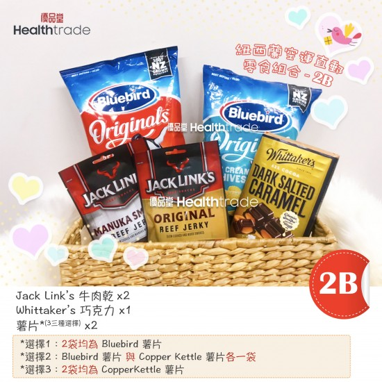 【China Only】NZ Snacks Pack #2B Free Shipping