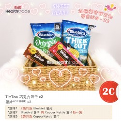 【China Only】NZ Snacks Pack #2C Free Shipping