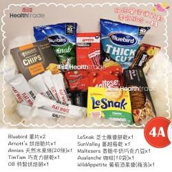 【Malaysia & Taiwan】NZ Snacks Pack #4A Free Shipping