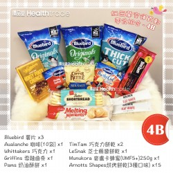 【China Only】NZ Snacks Pack #4B Free Shipping