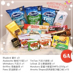 【China Only】NZ Snacks Pack #6A Free Shipping