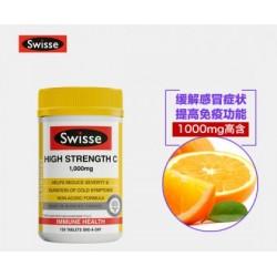 Swisse High Strength C 1000mg 高浓度维生素C片 150t 【保质期2021/04】